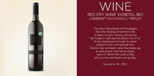 Red Dry Wine Bio DR Ambrosia