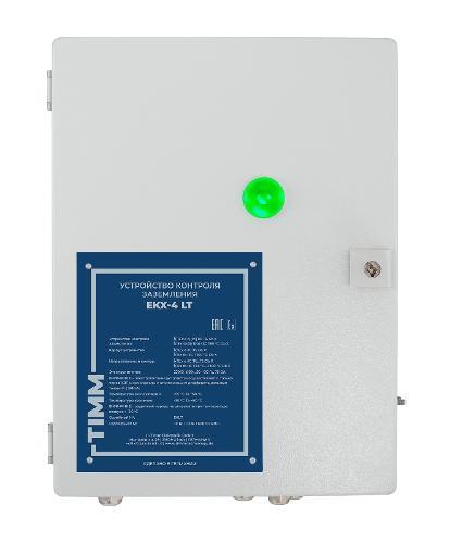 Grounding Control Device EKX-4 LT