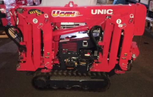 Кран-манипулятор гусеничный URW094CP2GRS