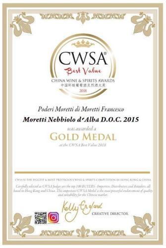 Nebbiolo d'Alba D.O.C. 2015 CWSA 2018 gold medal