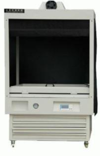 EasyCOPYFRAME SB750