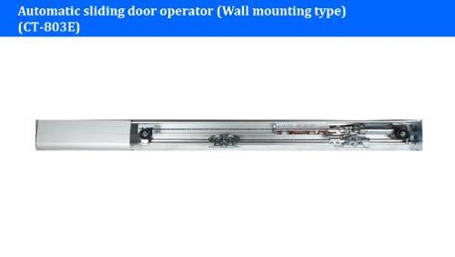 Automatic sliding door operator