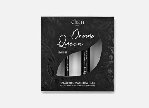 DRAMA QUEEN EYE SET