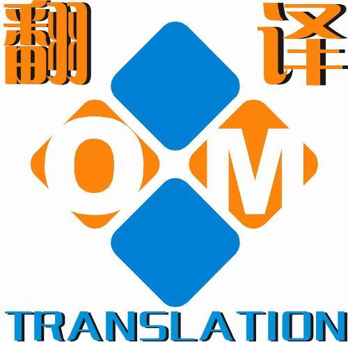 China Fisheries & Seafood Expo. Translator
