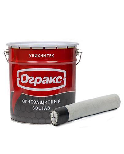 Ograx-vv