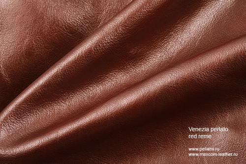 Натуральная итальянская кожа