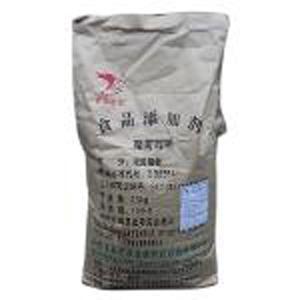 Polidextrosa de alta pureza para aditivos alimentarios