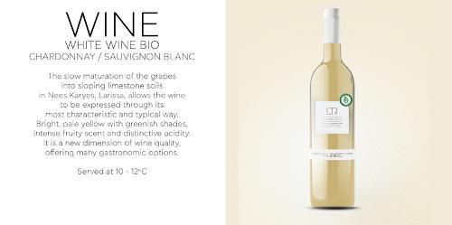 White Dry Wine BIO DR Ambrosia