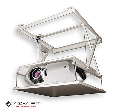 SIMPLE SLIM projector lift