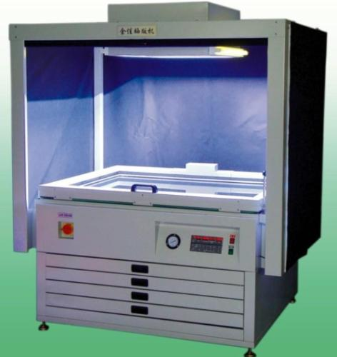 EasyCOPYFRAME SB1150