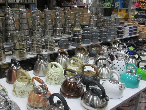 Small household appliances and household equipment