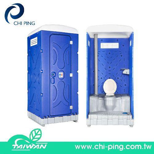 portable toilet (double-layer panel) seat type