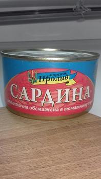 Сардина в томатном соусе