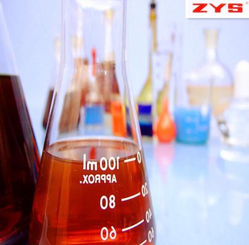 Aceite antioxidante de vibraciones decreciente