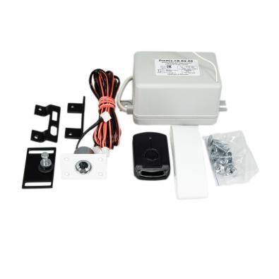 Promix-frs.1d. 01 Universal Electromechanical Lock For Single-door Refrigerator