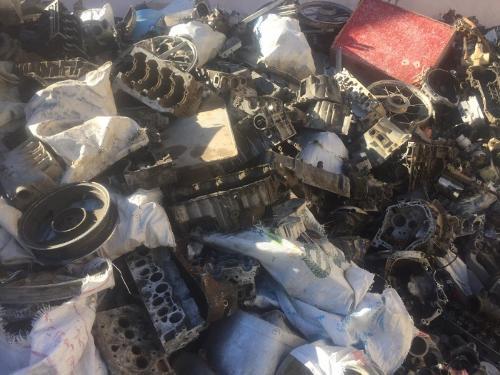 alluminum scraps