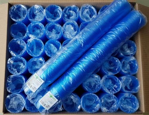 Пластиковый одноразовый стакан 200 мл Синий