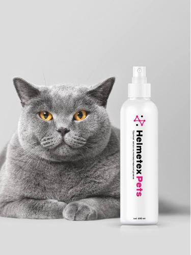 Pet Odor Eliminator Spray HELMETEX PETS