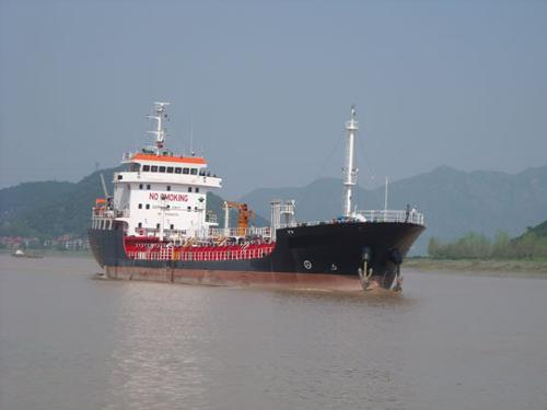 Products oil tanker