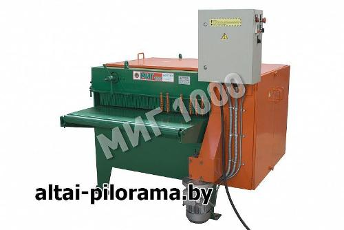 MIG-1000