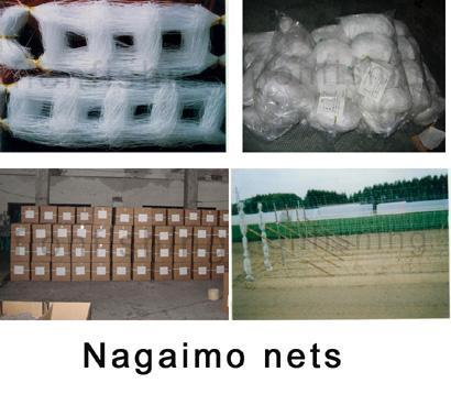 Agricultural Nets