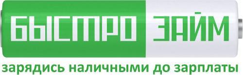 Быстрозайм (bistrozaim.ua) кредит на карту. Подать заявку