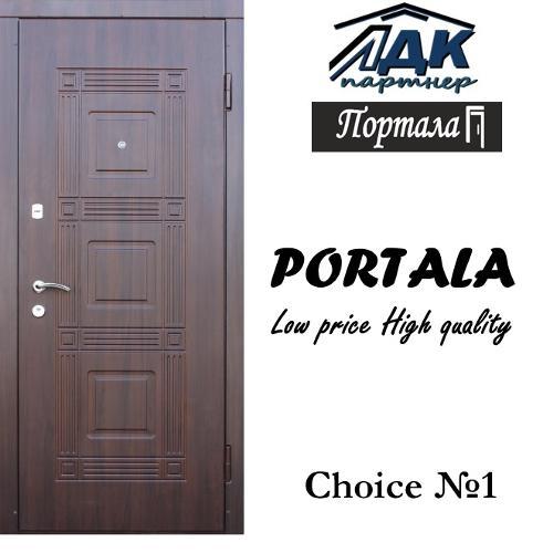 Exterior steel scurity mdf doors Portala