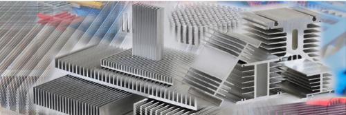 Алюминиевые радиаторы охлаждения под заказ