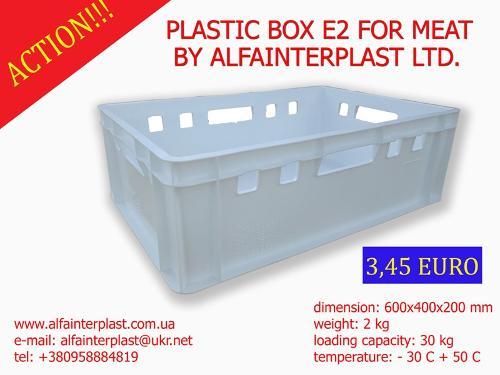 Ящик пластиковый Е2