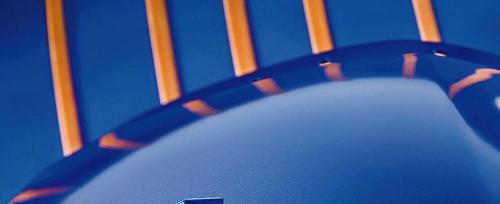 Prodotti termoplastici