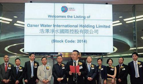 Ozner Drinking Water Purification