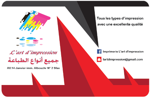 Carte de visite - Flyer Paquet emballage - carte en PVC
