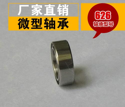 Motor Series Bearing