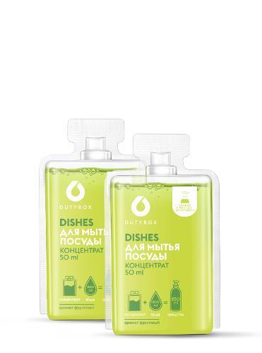 Concentrate - Detergent For Dishwashing (4 Pcs)