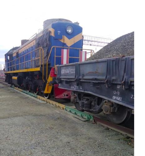 Railway scales VTV-S for wagon weighing in statics of 30t