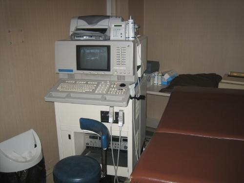 Équipement d'hôpital et appareils médicaux