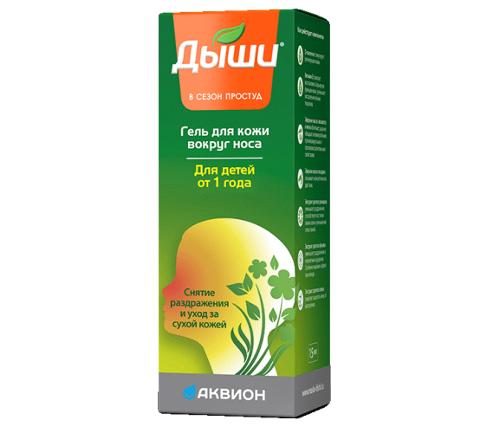 Dyshi Nose-Skin Gel
