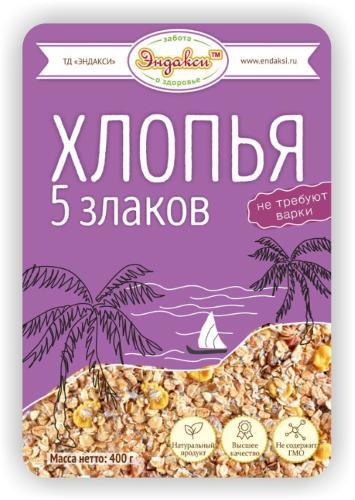 Instant five-grain flakes