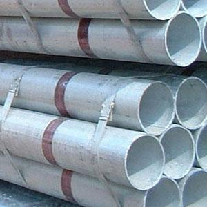 Stainless Steel ERW Welded Pipes