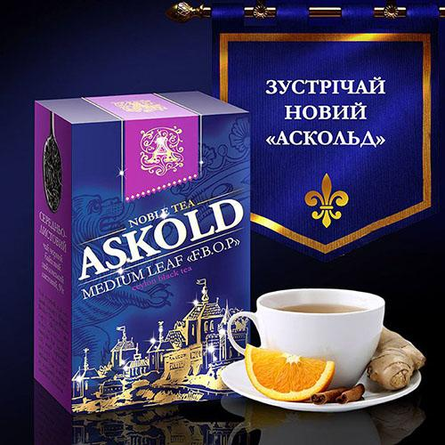 Чай Аскольд (Askold tea)