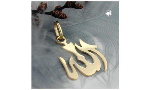 Pendentif  or Allah