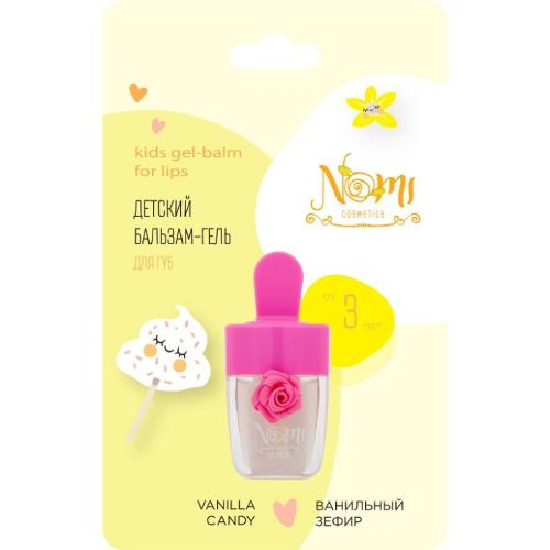 Nomi cosmetics for young girl's blister products