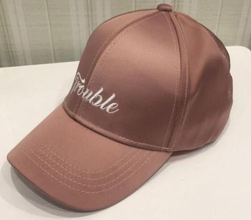 dusty pink satin peak cap