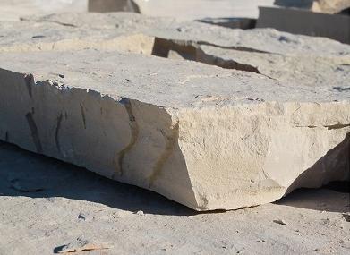 Lajes pedra natural