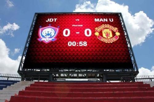 Екрани с информация за таблото на стадиона