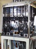 "High frequency permanent run test rig ""aircushion"""