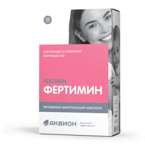 Fertimin