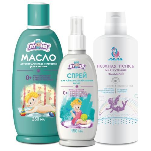 Baby care cosmetics
