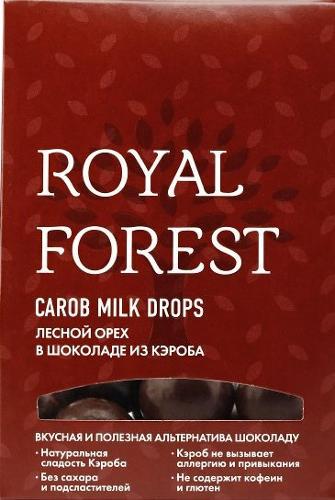 Carob milk Drops