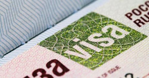 Invitations et visas